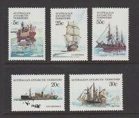 1979 Ships 1st SERIES SET MUH