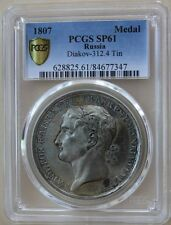 1807 RUSSIA MEDAL, PEACE OF TILSIT, PCGS SP61, DIAKOV 312.4 TIN