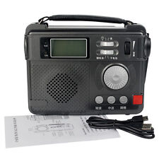 New Hand Crank Emergency Radio FM/AM/SW Receiver Phone Charger USB disk 9KHz Hot
