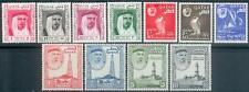 Qatar 1961 ** Mi.26/36 Freimarken Definitives Landesmotive Views