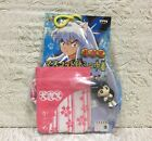 NEW Rare Inuyasha Mascot Keychain With Mini Money Pouch 3 Types Official Japan