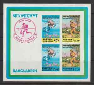 BANGLADESH 1974 UPU Nhm