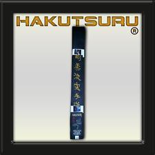 Satin Master Belt Goju-Ryu Karate-Do - Hakutsuru Equipment