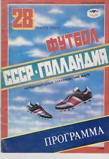 Programme / Programma Russia v Holland 28-03-1990 friendly