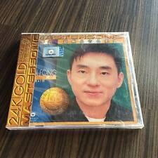 呂方 Lui Fong 华纳超极品音色系列 華納超極品音色系列 天龙版 金碟 24K GOld w/obi 香港首版