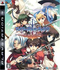 Used PS3 Tears to Tiara: Kakan no Daichi Japan Import