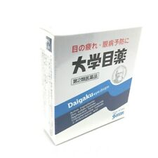 Santen Sante Daigaku eye drops prevention of eye diseases 15mL JAPAN