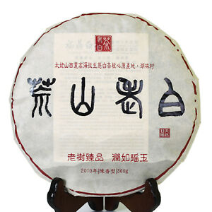GOARTEA 2010 Yr 360g Organic Wild Aged Shou Mei Long Life Eyebrow Cake White Tea