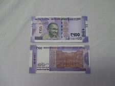 INDIAN 100 RUPEE Note Bank Bill MAHATMA Gandhi BILL Purple 100 RUPEE Circulated