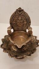 Antico Ornamento Indiano PROFUMO Holder