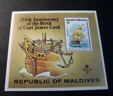 Souvenir Sheet  Maldive   Stamp Scott# 757 Capt. Cook 1978   MNH C505