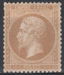 """FRANCE  STAMP TIMBRE 21 """" NAPOLEON III 10c  BISTRE 1862 """" NEUF xx A VOIR  M020"""