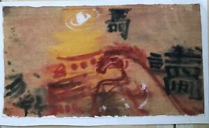 Abstract Orig gouache painting  Luc Quoc Nhuong  b1940  VUFA USA & Painters