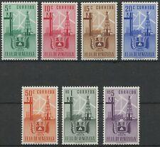 Venezuela 1951 MH Stamp Set | Scott 471-477 | Zulia Coat of Arms & Industry