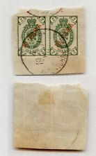 Russia 🇷🇺 Levant 1868 Sc 202 used cover cut pair office in Turkey. g1802