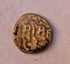 India Princely State Silver Coin Of Mughal King With Urdu Language Print CO 39