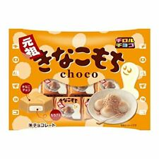 Popular Tyrolean Chocolate Kinako Mochi Gummy 7 pieces Made in Japan Ship Free