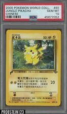 2000 Pokemon World Collection Chinese #60 Jungle Pikachu PSA 10 GEM MINT