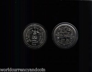 NEPAL 500 RUPEES 1989 SILVER PROOF CROWN PRINCE DIPENDRA SAARC MONEY ASIA COIN
