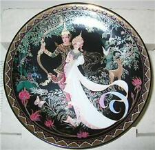 "LOVE STORY OF SIAM PLATE ""THE MAGIC BOW"" 2ND ISSUE"
