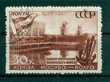 Russie - USSR 1947 - Michel n. 1131 x - Canal de la Volga