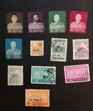 Republic Of China F-Vf Used partial sets