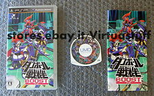 Danball Senki Boost, Sony, PSP, JAP, Level 5, completo,very good condition, raro