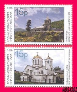 ABKHAZIA 2019 Architecture Religion Building Christian Monastery Church 2v MNH