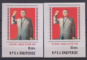 1978 Albania. Albanian  Stamps. E.H Birthday. Second Block ERROR, no Name MNH.R2
