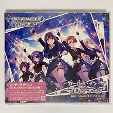 THE iDOLMASTER CINDERELLA GIRLS STARLIGHT MASTER 30 Girls in the Frontier CD