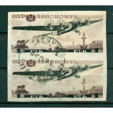 URSS 1937 - Michel n. 570 - Exposition jubilaire de l'aviation soviétique