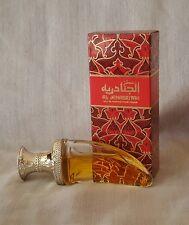 """""""VINTAGE"""" PAR JANADRIYAH Eau de parfum pour femme 8ml, very rare"""