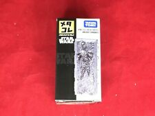Metacolle Star Wars #16 Han Solo (Carbonite) Takara Tomy Japan import