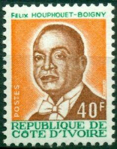 Ivory Coast Scott #374 MNH Pres. Houphouet-Boigny 40fr $$