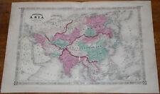 """Original 1869 Asia  - Johnson's Atlas 26"""" x 18"""" large - Antique"""