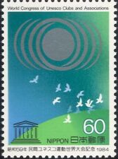Japan 1984 UNESCO/Birds/Doves/Emblem/UN 1v (n25180)