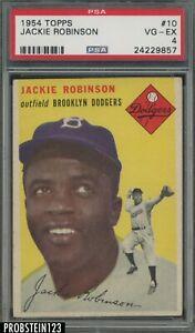 1954 Topps #10 Jackie Robinson Brooklyn Dodgers HOF PSA 4 VG-EX