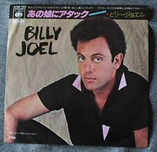 Billy Joel, tell her about it / easy money, SP - 45 tours Japon