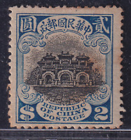 ROC China  stamp 1914 Junk 1st  Peking Print 2S  OG