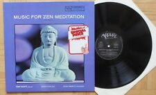 O720 TONY SCOTT MUSIC FOR ZEN MEDITATION RARE OLD VERVE LP STEREO