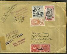Ecuador-US 1957 small packet postage Due.