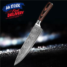 """8"""" Inch 7Cr17 Stainless Steel Damascus pattern Blade Knife Chef Kitchen Japanese"""