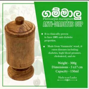 Hand Made Diabetes & Sugar Ayurvedic Wood Glass 150ml,5.07oz
