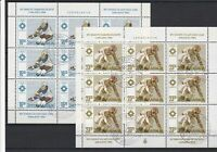 Yugoslavia Used Stamps Sheets Olympic Winter Sports Ref 24241