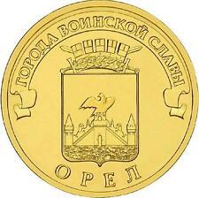 RUSIA RUSSIA 2011. 10 RUBLOS UNC SC. OREL