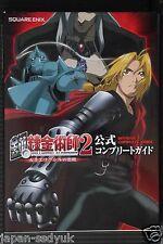 Japan Fullmetal Alchemist 2 Akaki Elixir no Akuma Official Complete Guide