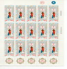 Israel : 1979 JEWISH NEW YEAR ( The Hazal ) ( Sheets of 15 units) x 3 New (MNH)