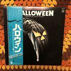 Halloween Soundtrack Vinyl LP Japan With OBI & Insert John Carpenter Myers
