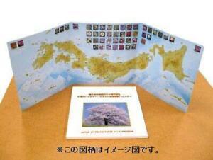 Japan Coin Complete Set- 47 Prefecture Coin Program 500yen Bimetallic 47 Coins