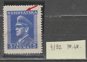 NDH Croatia 1941-45 ☀ Pavelic 5kn, Dot in letter V, Croatia ww2 leader typical a